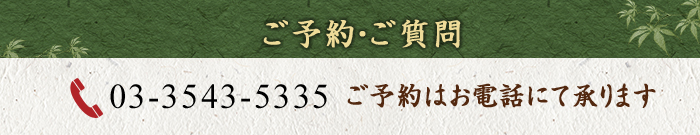 PC-株式会社秀徳02_91