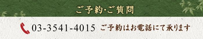 PC-株式会社秀徳02_87